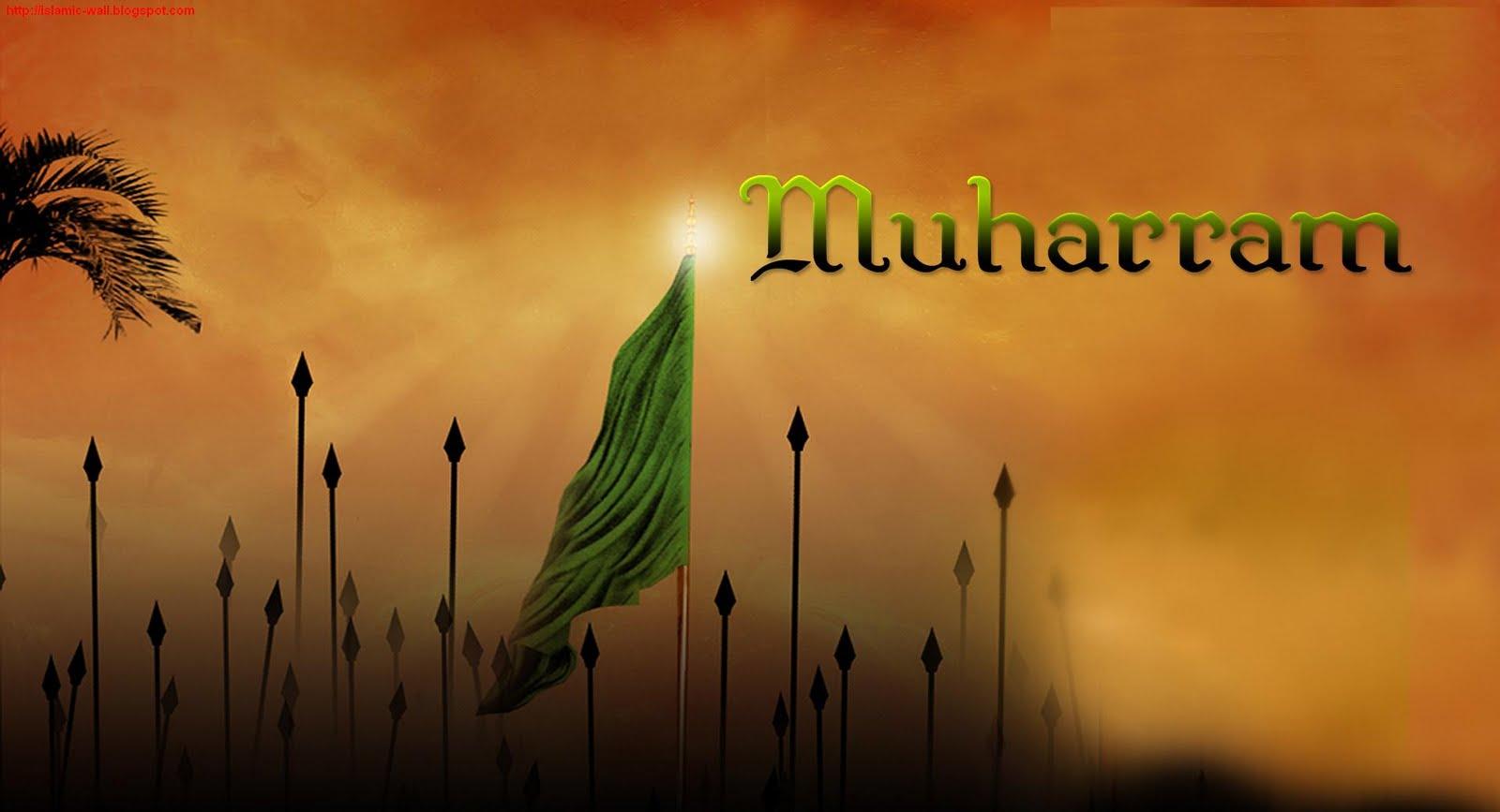 Muharram Wishesquotesimagespicshayari