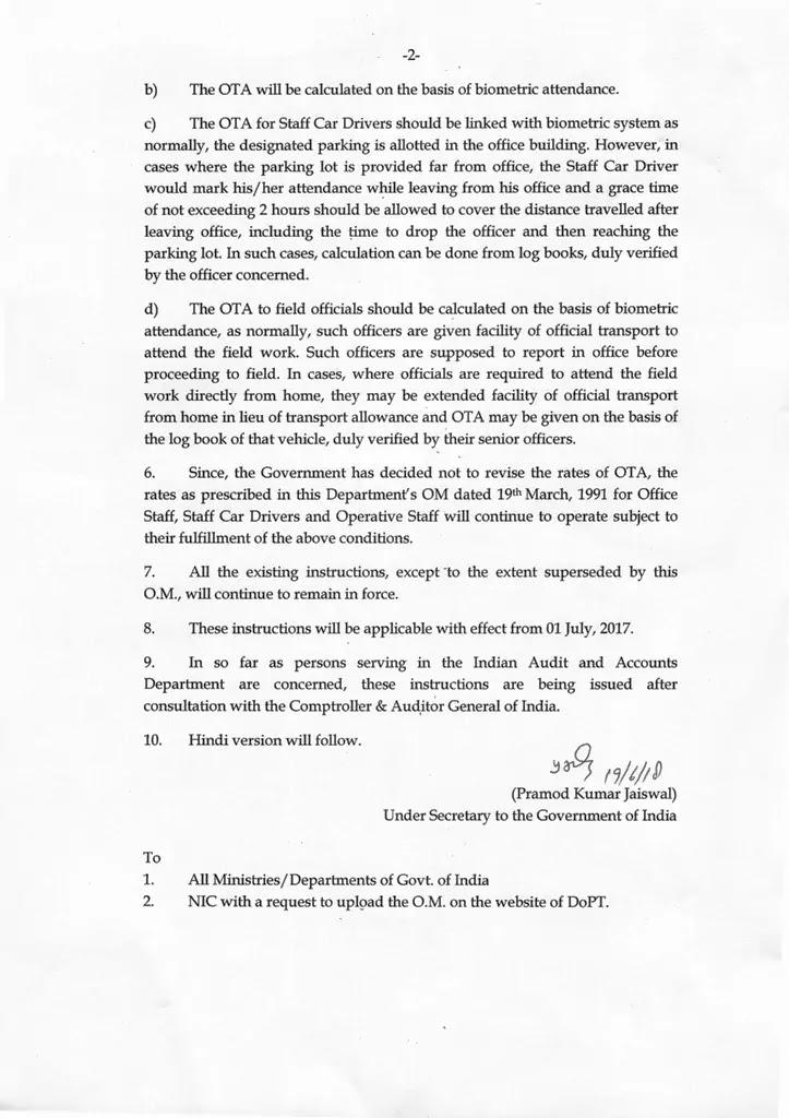 7th-cpc-ota-dopt-order-19-06-2018-english-staffnews-page2