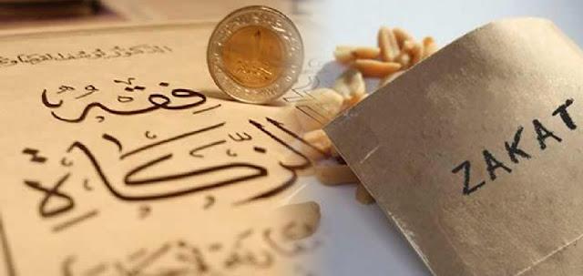 Zakat el Fitr fixée à un dinar 500 millimes