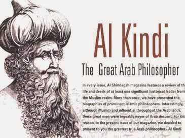 Sejarah Pemikiran Islam - Aliran Al-As'ariyah