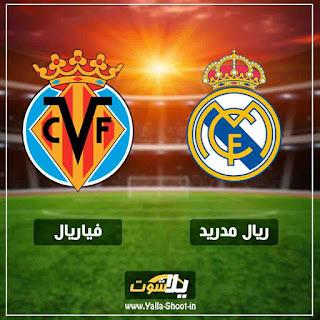 بث مباشر مشاهدة مباراة ريال مدريد وفياريال لايف اليوم 3-1-2019 في الدوري الاسباني