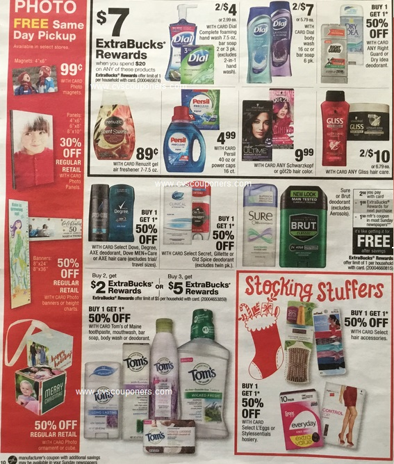 cvs ad sneak peek