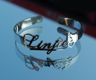 Lắc tay bạc theo tên BLT308