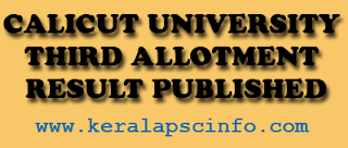 www.uoc.ac.in/index.php, CALICUT UNIVERSITY THIRD ALLOTMENT 2014, www.cuonline.ac.in, www.cuonline.ac.in/ranking/index.php