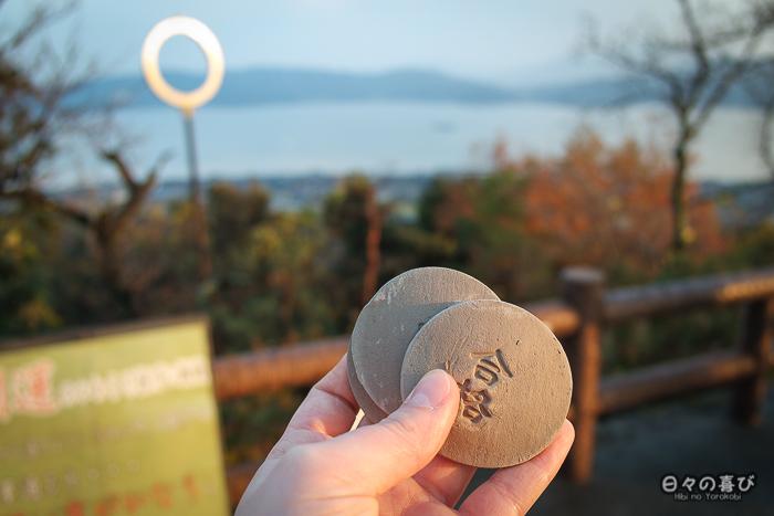 palets et anneau d'or pour karawake, parc Kasamatsu, Amanohashidate