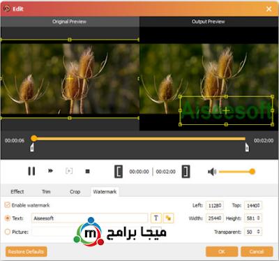 تحميل برنامج aiseesoft dvd creator لانشاء اسطوانات الفيديو
