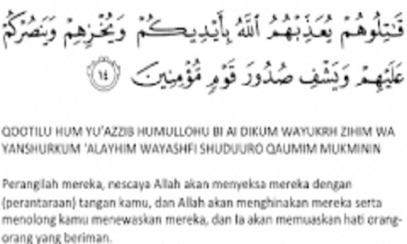 AlQuran Sebagai Obat Penyakit