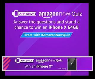 amazon now quiz, amazon iphone x quiz answer, amazon iphone x quiz