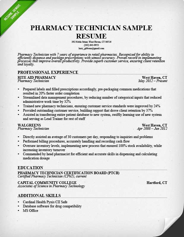 sample of pharmacy technician resume