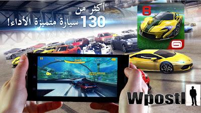أسفلت 8 : القيادة الهوائية : أفضل لعبة سباقات السيارات 3D عالية الجودة سبقات رائعة مع يمكنك تحدي الاعبين من جميع أنحاء العالم  أكثر من 130سيارة متميزة الأداء يمكنك تخصيص وتصميم سيارتك خاصة  .. شرح البرنامج عبر الفيديو التالي فرجة ممتعة