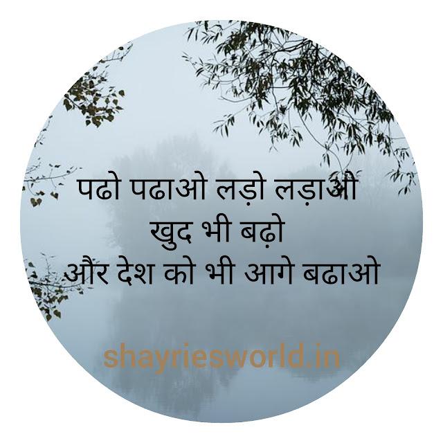 Silent Shayari | ख़ामोश शायरी |