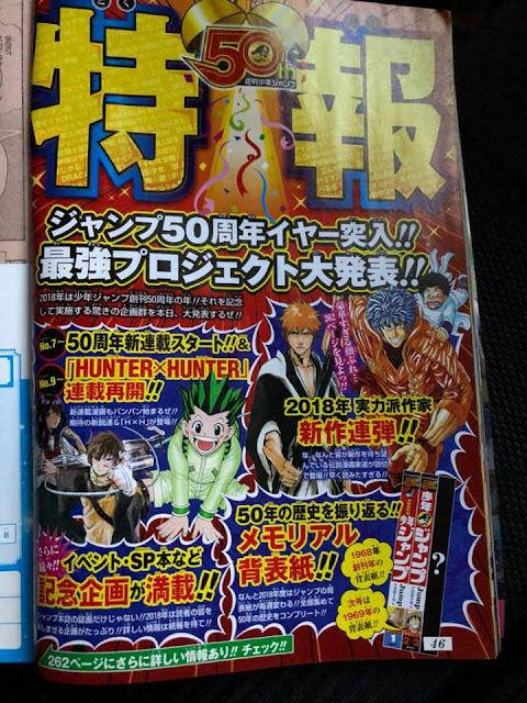 Actage, Actu Manga, Bozebeats, Manga, Shueisha, Weekly Shonen Jump,