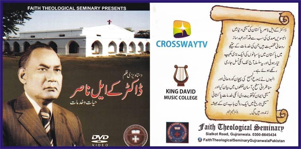 The Biography of Rev  Dr  Kundan Lal Nasir | A Renowned Pakistani