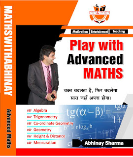 All in oneMaths Book
