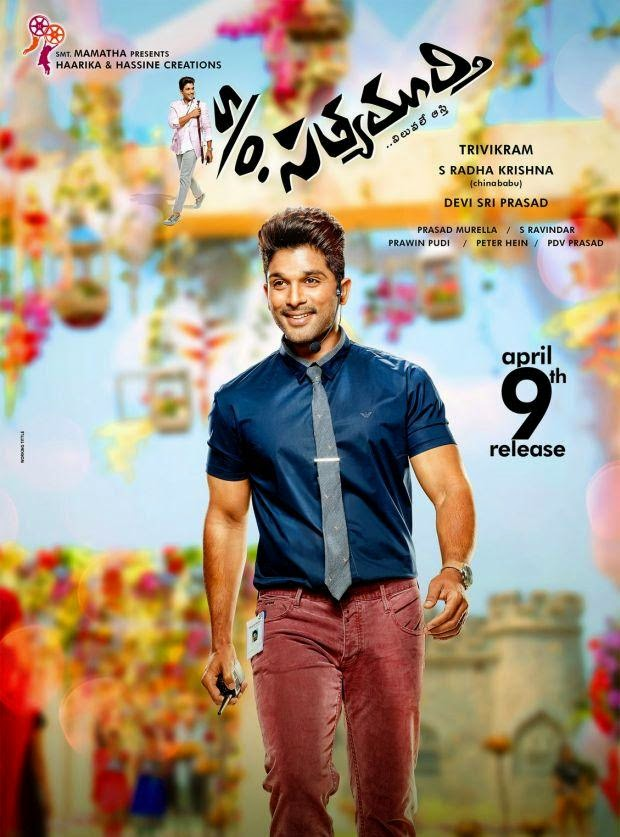 s/o satyamurthy movie release date posters