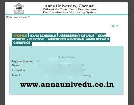 coe1.annauniv.edu