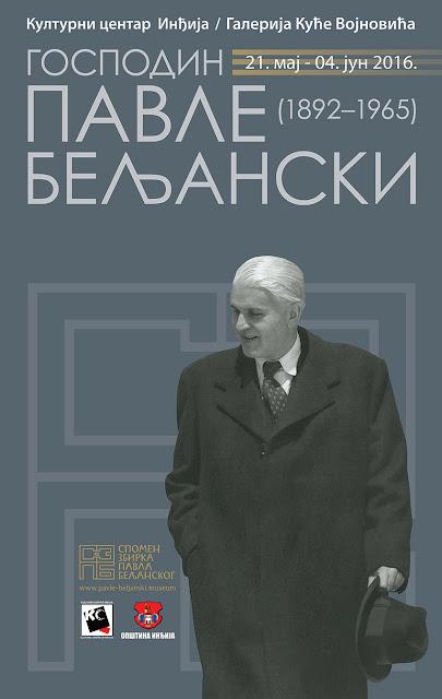 Gospodin Pavle Beljanski