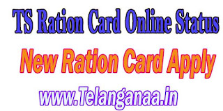 Check Telangana TS New Ration Card Online Details Download
