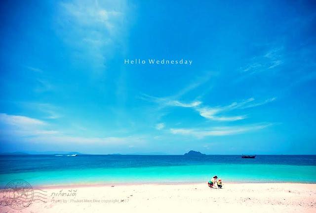 ชายหาดเกาะไข่ใน, ภูเก็ต, ภูเก็ตมีดี, Khai Nai Island, Koh Khai Nai, Phuket