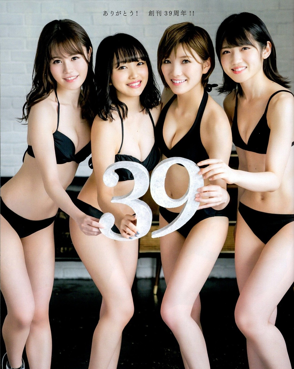 AKB48, BOMB! 2018 No.04 (ボム 2018年4月号) Okada Nana 岡田奈々, Murayama Yuiri 村山彩希, Mukaichi Mion 向井地美音, Komiyama Haruka 込山榛香