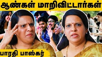 Mrs Bharathi Baskar Interview 06-03-2020 IBC Tamil Tv