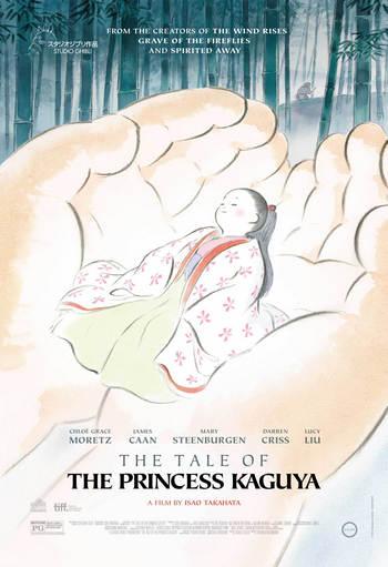 The Tale of the Princess Kaguya (2013) เจ้าหญิงกระบอกไม้ไผ่ (ซับไทย)