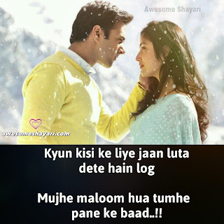 awesome shayari images