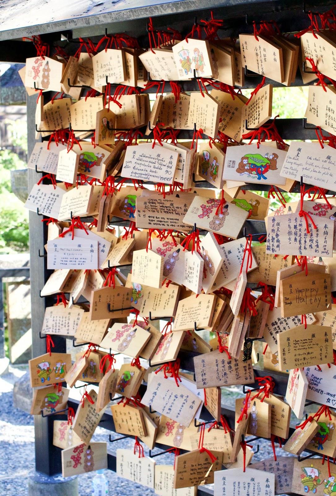 Ema-plaques-shrine-Kyoto-Japan