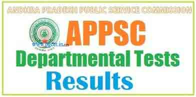 APPSC Departmental Test Results 2020 May/Nov session