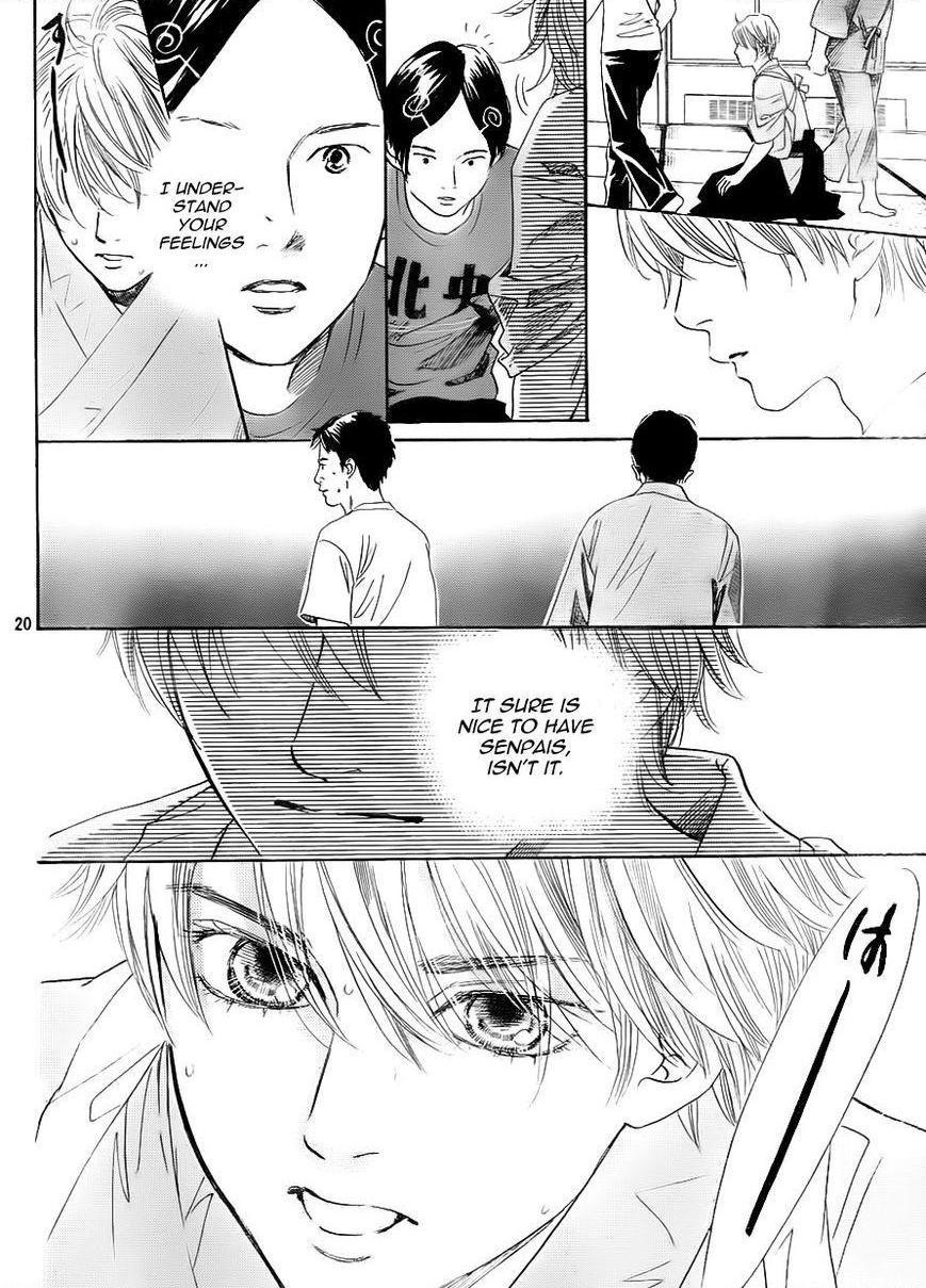 Chihayafuru - Chapter 61