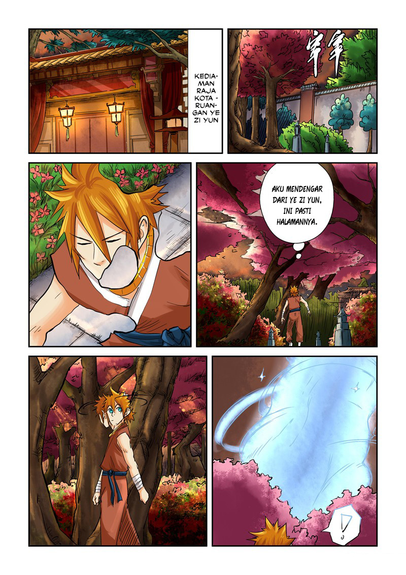 Tales of Demons and Gods Chapter 108