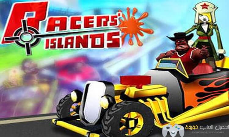 تحميل لعبة سباق سيارات الشاطئ للكمبيوتر برابط مباشر من ميديا فاير