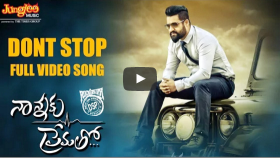 Dont Stop Full Video Song From Nannaku Prematho