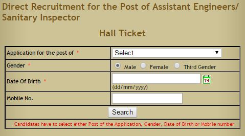 Chennai Corporation AE Recruitment Hall Ticket Download