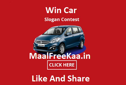 Slogan Contest Chance To Win Free Car - Freebie Giveaway Contest