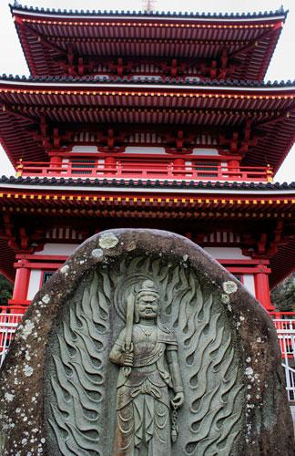 Saikyo-ji Temple.