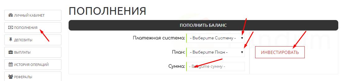 Регистрация в Fundum 3