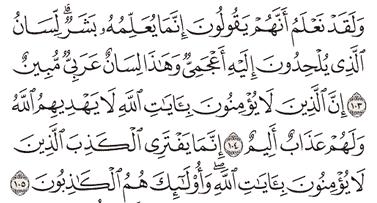 Tafsir Surat An-Nahl Ayat 101, 102, 103, 104, 105