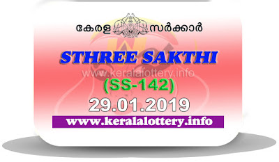 "KeralaLottery.info, ""kerala lottery result 29.01.2019 sthree sakthi ss 142"" 29nd january 2019 result, kerala lottery, kl result,  yesterday lottery results, lotteries results, keralalotteries, kerala lottery, keralalotteryresult, kerala lottery result, kerala lottery result live, kerala lottery today, kerala lottery result today, kerala lottery results today, today kerala lottery result, 29 1 2019, 29.01.2019, kerala lottery result 29-1-2019, sthree sakthi lottery results, kerala lottery result today sthree sakthi, sthree sakthi lottery result, kerala lottery result sthree sakthi today, kerala lottery sthree sakthi today result, sthree sakthi kerala lottery result, sthree sakthi lottery ss 142 results 29-1-2019, sthree sakthi lottery ss 142, live sthree sakthi lottery ss-142, sthree sakthi lottery, 29/1/2019 kerala lottery today result sthree sakthi, 29/01/2019 sthree sakthi lottery ss-142, today sthree sakthi lottery result, sthree sakthi lottery today result, sthree sakthi lottery results today, today kerala lottery result sthree sakthi, kerala lottery results today sthree sakthi, sthree sakthi lottery today, today lottery result sthree sakthi, sthree sakthi lottery result today, kerala lottery result live, kerala lottery bumper result, kerala lottery result yesterday, kerala lottery result today, kerala online lottery results, kerala lottery draw, kerala lottery results, kerala state lottery today, kerala lottare, kerala lottery result, lottery today, kerala lottery today draw result"