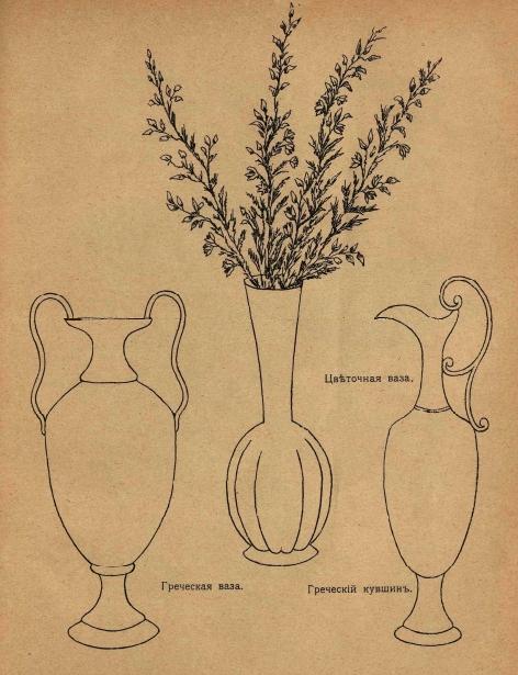 учимся рисовать вазу