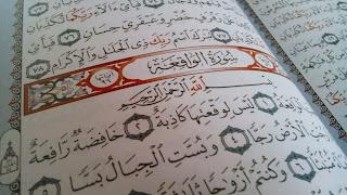 Kaligrafi Surat Al Waqiah c