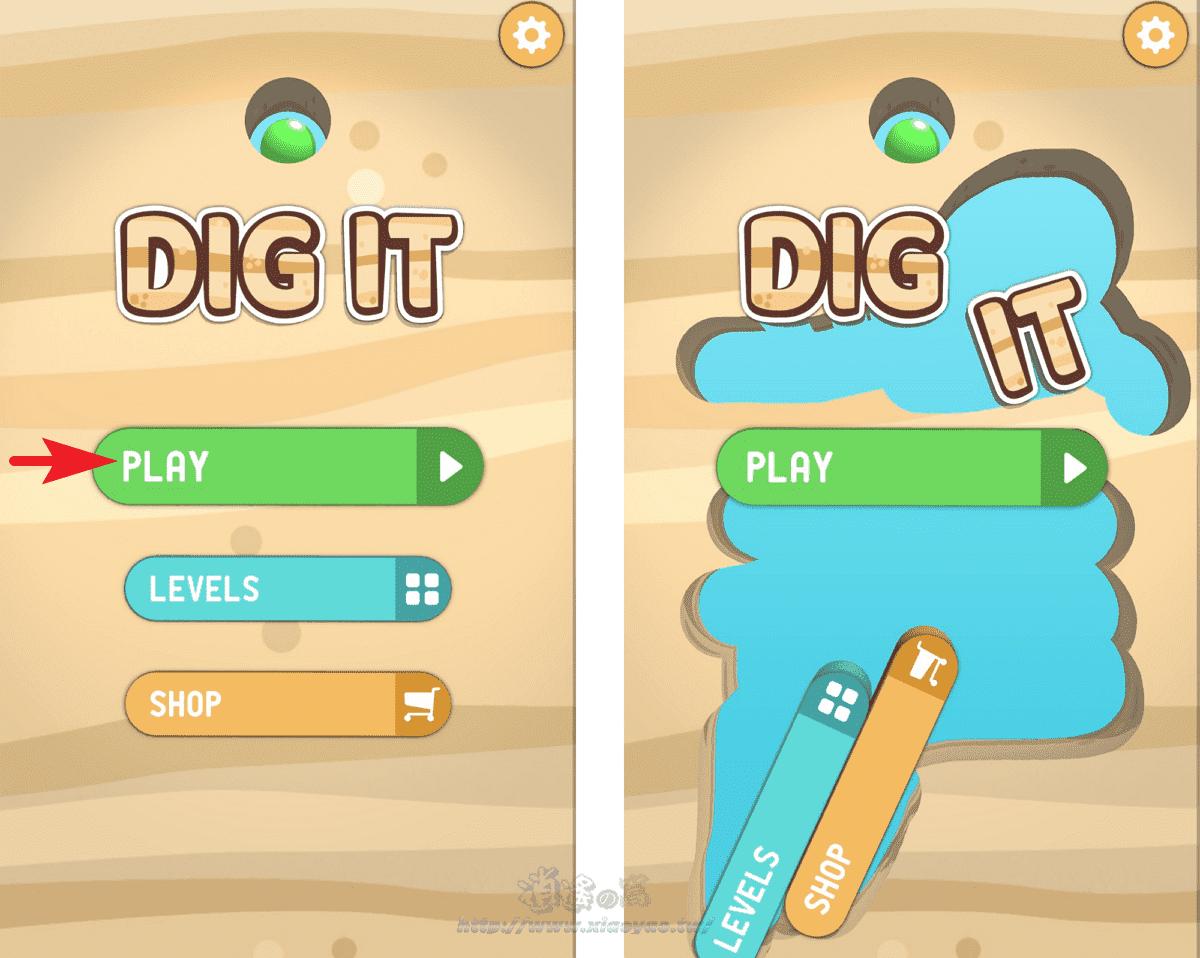 Dig it! 挖坑大師燒腦益智遊戲