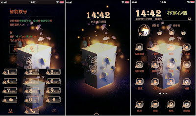 Box Theme itz For Vivo (vivotheme.com)