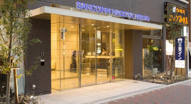 名古屋錦桑科酒店 Sanco Inn Nagoya Nishiki