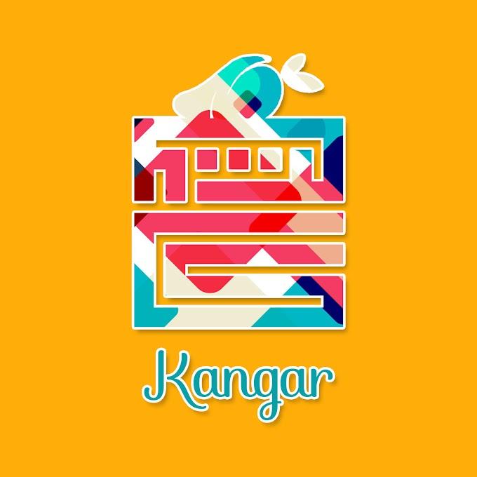 Kufi Wednesday #70 | Kangar