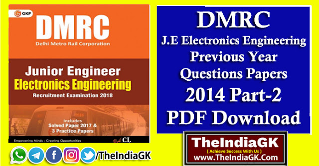 DMRC JE Electronics Engineering Previous Year Questions Papers 2014 Part 2 PDF Download