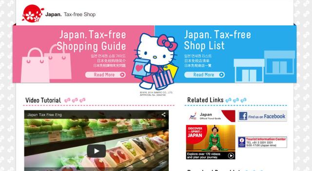Japan. Tax-free Shop List