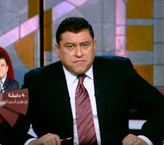 برنامج 90 دقيقه حلقة الاثنين 24-7-2017 مع معتز الدمرداش