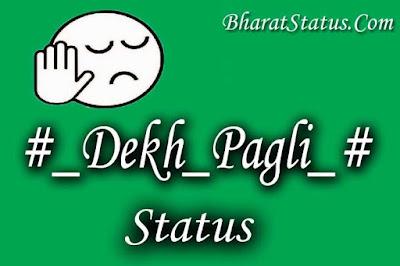 Pagli status for Facebook in Hindi