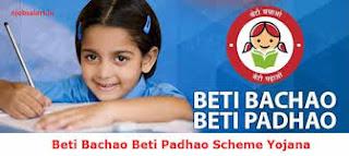 Beti Bachao Beti Padhao Scheme Yojana